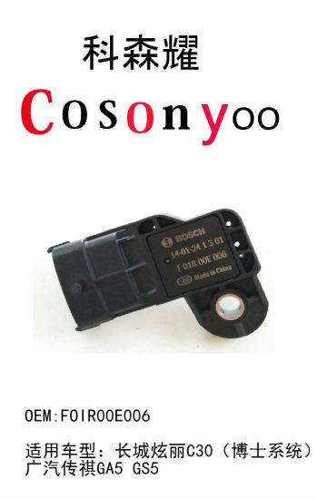 Intake Pressure Sensor Air Pressure Sensor Automobile Pressure Sensor. Foir00e006 The Great Wall Behind C30 (Dr. System) GAC Motor Ga5 GS5