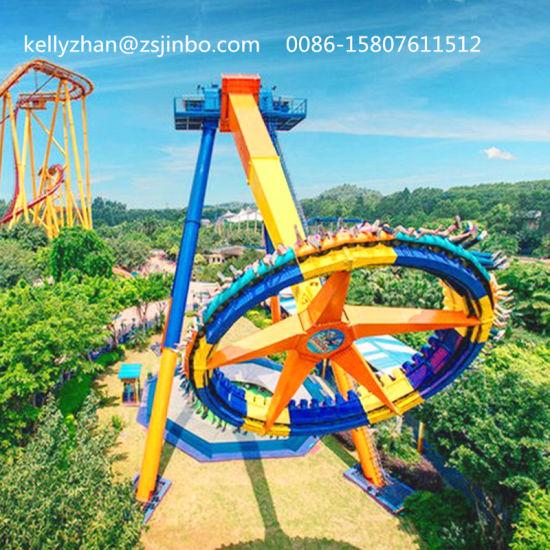 China Giant Spinning Swing Pendulum Aviator Ride Frisbee in