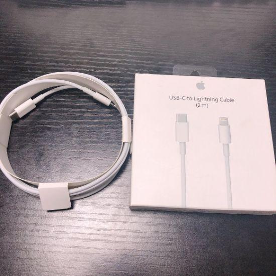 China 2m Original Usb C Lightning Cable