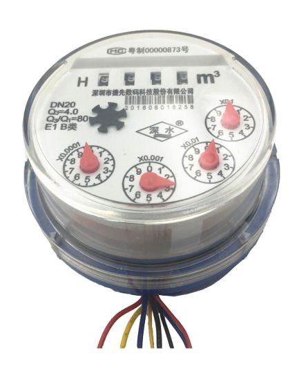 AMR Water Meter Counter