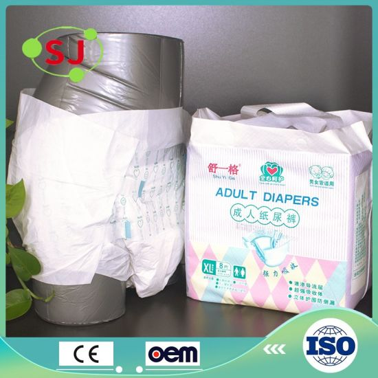 Customizable Disposable Goods Polymer Leak-Proof Personal Care Adult Diapers
