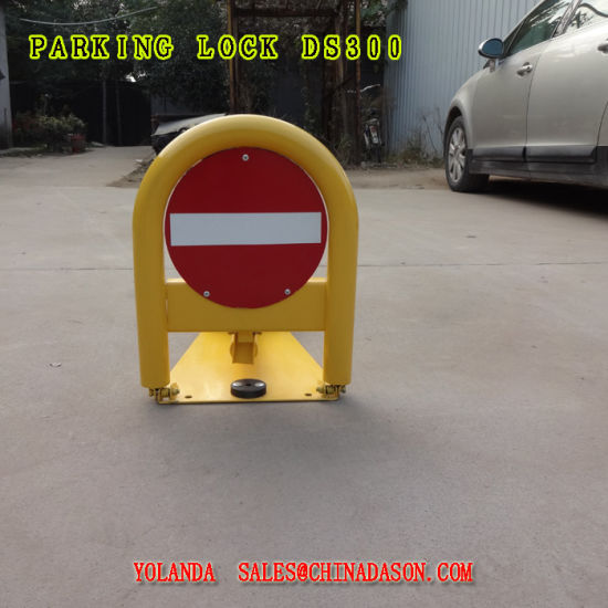 Automatic Remote Control Car Parking Lock Ds300 pictures & photos