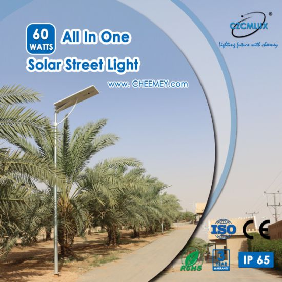 60W LED Aluminum Integrated All in One Solar Street Light