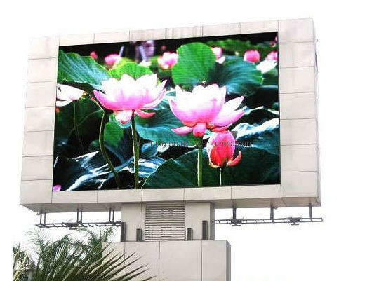 Outdoor P16 1r1g1b Full Color LED Screen