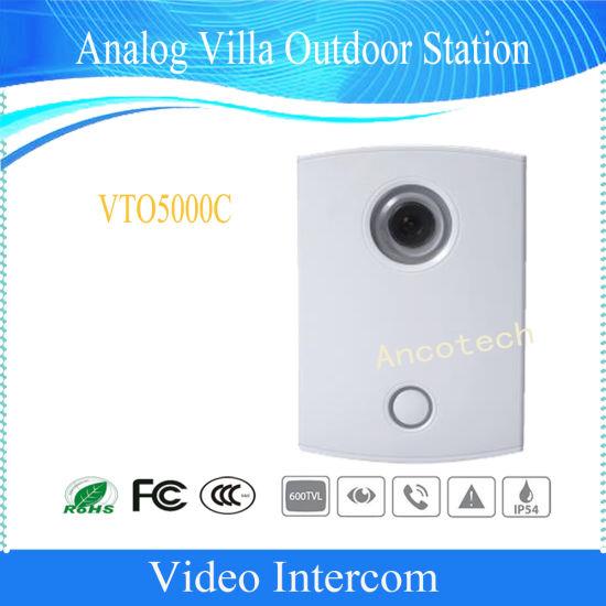Dahua Analog Villa Outdoor Station Audio Intercom (VTO5000C)