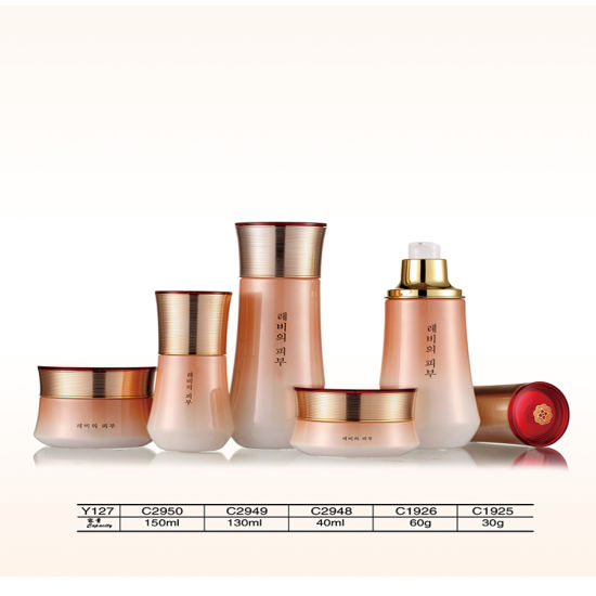 Glass Cosmetic Jars & Bottles Continers for Cream with Screw Top Lid