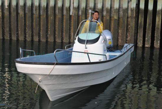 23FT / 6.8m Fiberglass Panga Boat