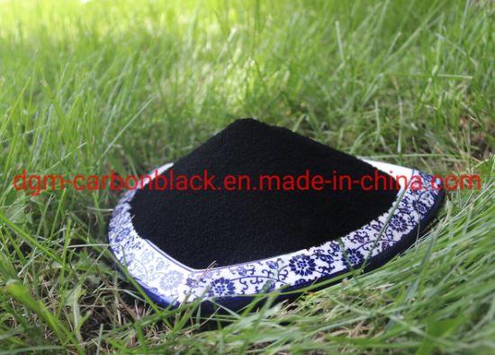 Carbon Black for Coating Grade