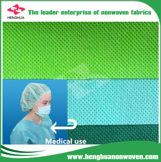 PP Spunbond Nonwoven Fabric Medical Use Making Material pictures & photos