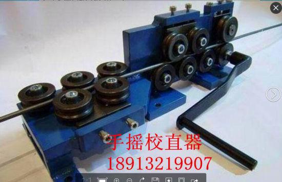 China Steel Bar Straightening Machine Wire Straightening