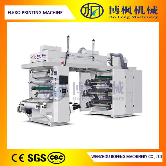 New Type Six Color PE Film Ci Flexo/ Flexographic Printing Machine with Water Ink