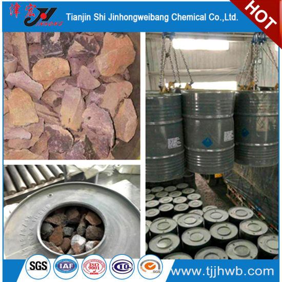 Industrial Grade Calcium Carbide 7-15mm