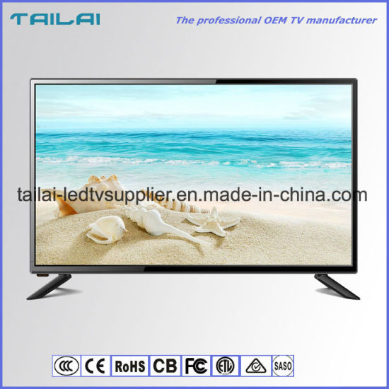 28 Inch High Contrast Ratio HD Dled TV Glass Table Stand AV in / out Coaxial