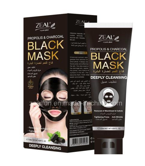 Zeal Facial Peel off Mask Blackhead Remover Black Mask