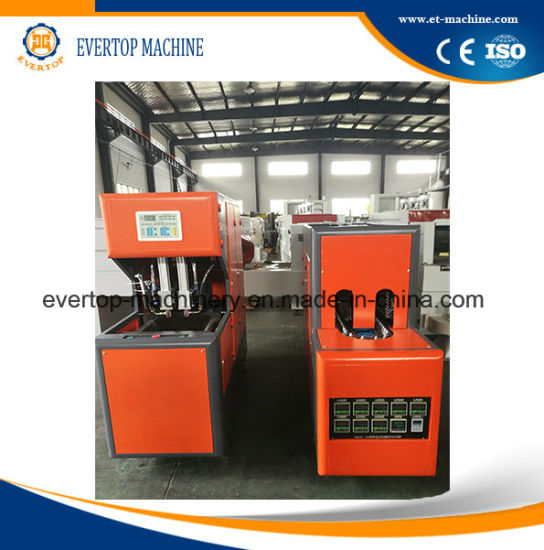 2017 Beverage Bottle Blowing Molding Equipment pictures & photos