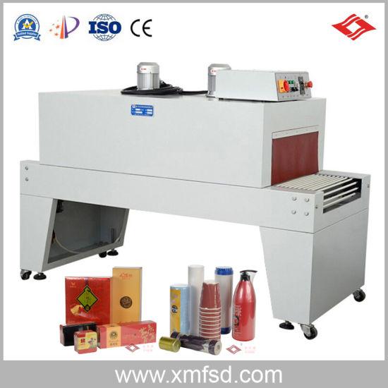 Heat Shrink Packing Machine RS-6225p