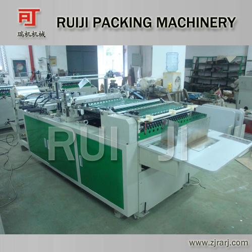 Multi-Hole Plastic Fruit Bag Making Machine (side sealing bag making machine)