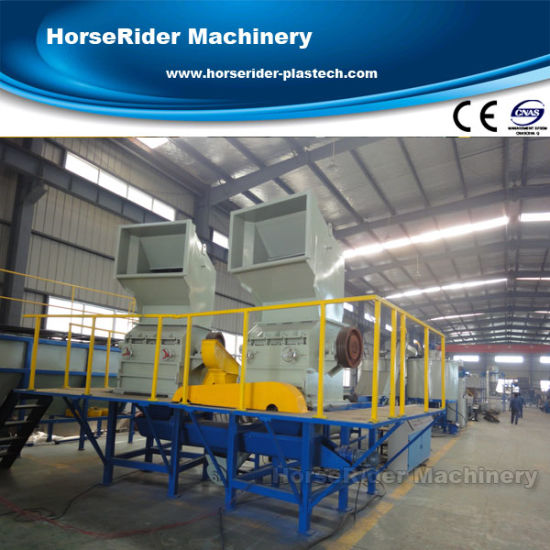 High Efficiently Plastic Machinery Pet Plastic Recycling Washing Machine