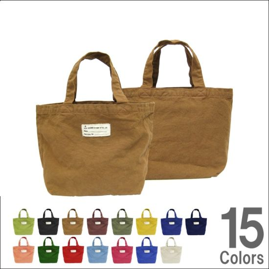 China Small Size Washed Canvas Tote Bag