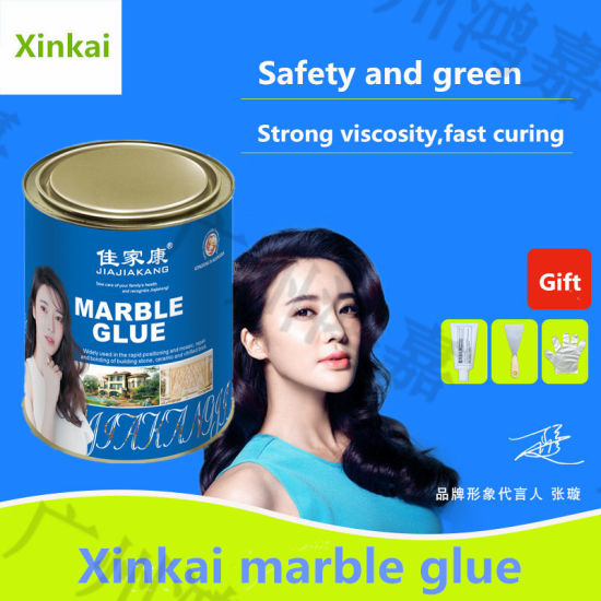 Epoxy Resin Marble Flexible Adhesive Glue for Metal and Electronic Product