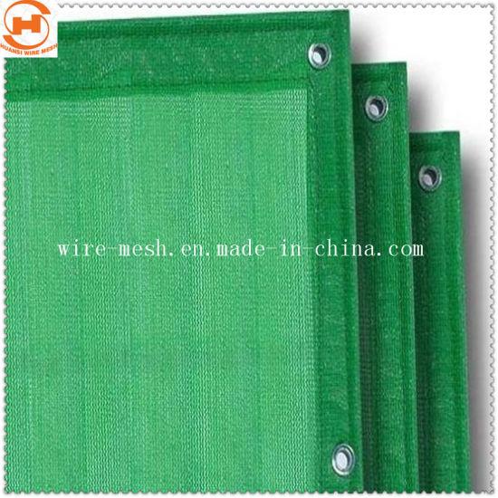 High Density Polyethylene Building Security Netting