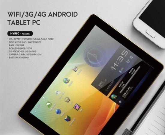 9.6 Inch 4G Dual SIM 4700mAh Tablet PC Wholesale/OEM/ODM