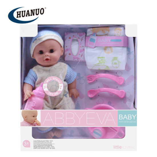 New 30.5cm Plastic Baby Doll Toys with Feeding Bottle