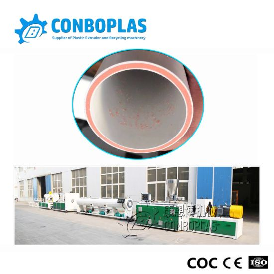 Plastic Extruder Multiple Layer Drainage PVC Three Layer Pipe Extrusion Line