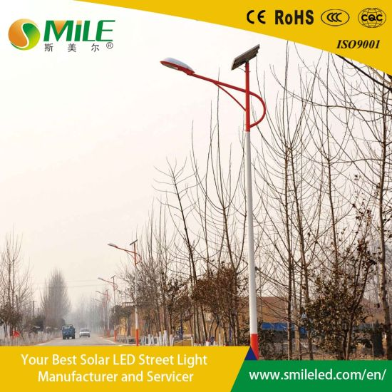 Chinese Manufacturer Promotional Modern LED Outdoor Solar Street Light pictures & photos