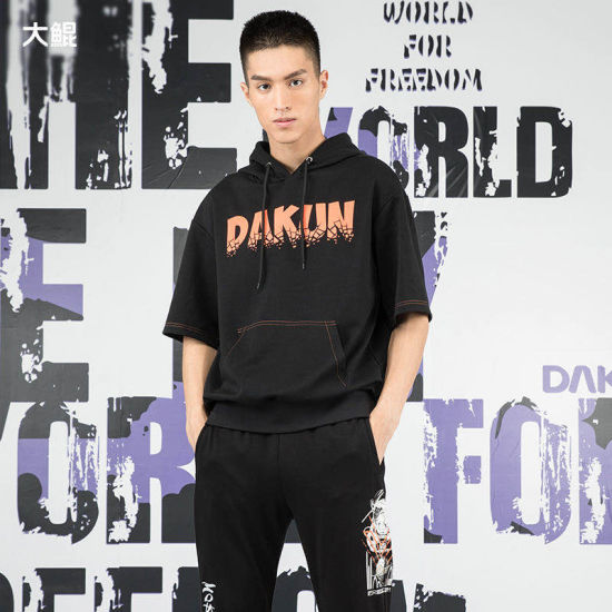 Chinese Famous Brand Men's Clothes Short Sleeve Popular Style Hoody