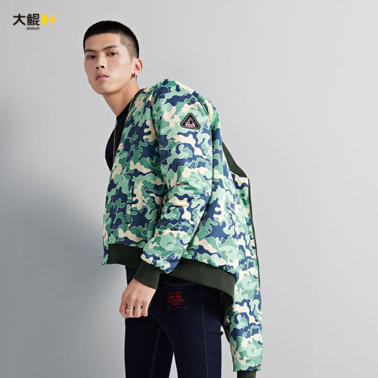 Chinese Famous Brand Dakun Double-Faced Warm Causal Style Jacket
