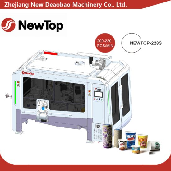 High Speed and Intelligent Paper Cup Machine (NEWTOP-228S) pictures & photos