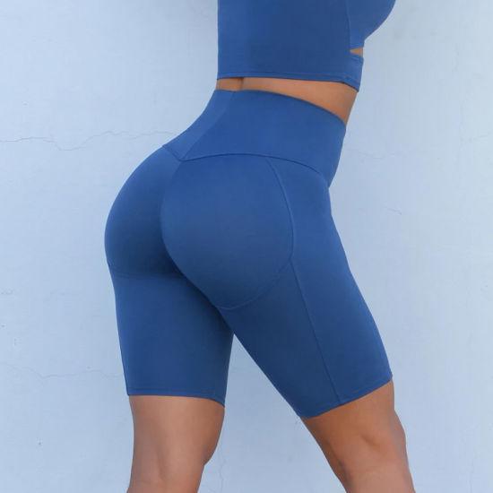 2020 Womens Biker Shorts Girls Ladies Quick Dry Gym Shorts