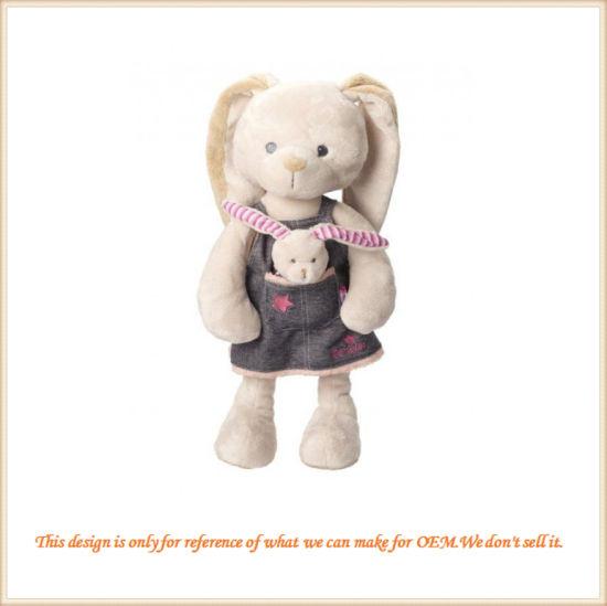 Plush Stuffed Toys Animal Children Gifts