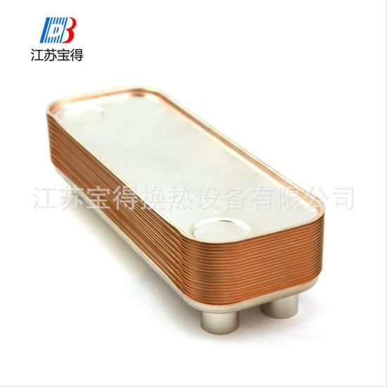 China Copper Brazed Plate Type Domestic Water Heat Exchanger for ...