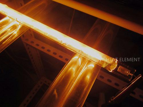 Ushio 930700227 Infrared Lamp