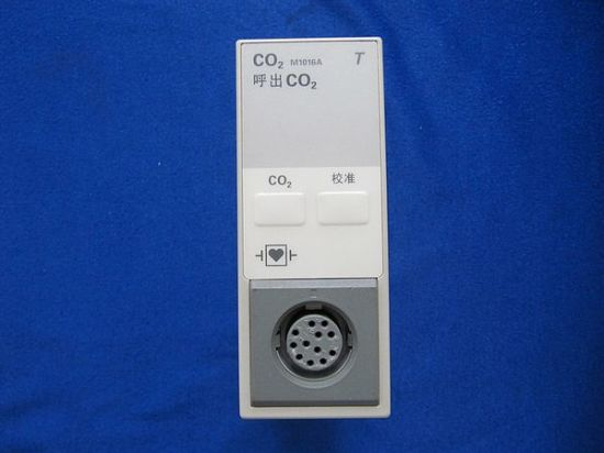 Medical Original Used HP M1016A CO2 Exhaled Module pictures & photos