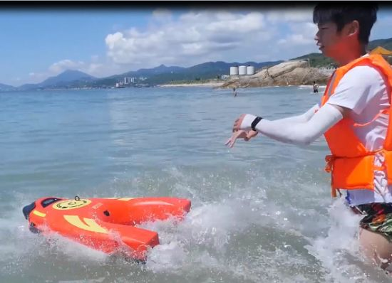 Fzblue Water Intellectual Rescue Robot for Maritime Rescue or Water Rescue