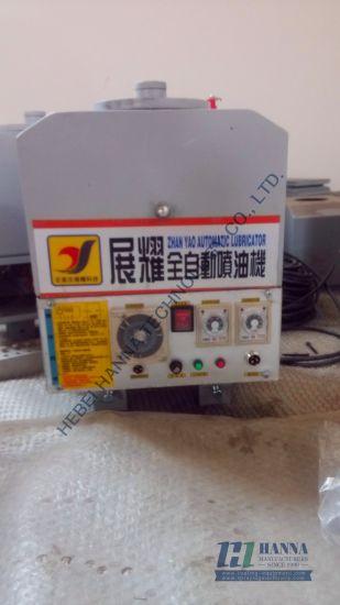 Conveyor Luburicator Supplier and Experienced Manufacuturer