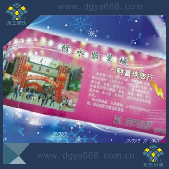 UV Invisible Printing Anti-Counterfeiting Coupon pictures & photos