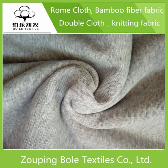 Threaded Knitted Fabric