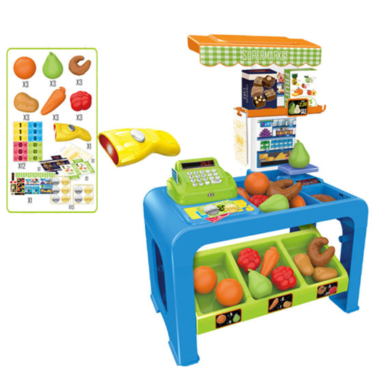 2016 Newest Product Kids Supermarket Play Set with Music (10253837) pictures & photos