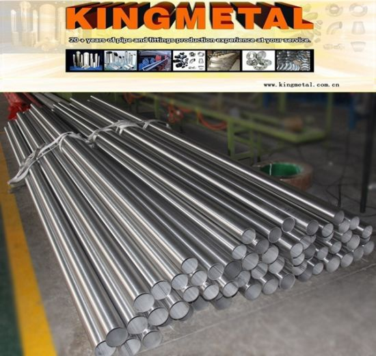 ASME A790 Anti-Corrosion Duplex S32205 Seamless Stainless Steel Tube