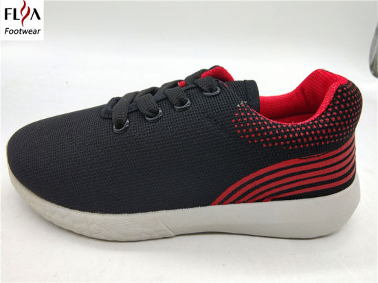 New Sport Shoes Casual Shoes Athletic Shoes for Children (HH1812-18) pictures & photos