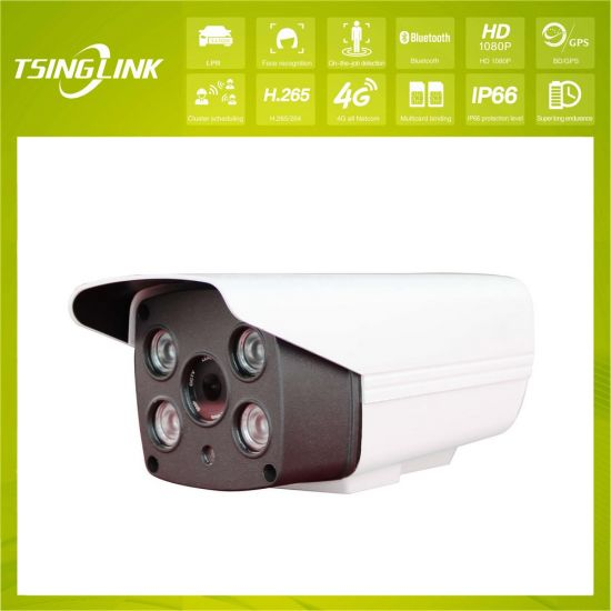 Intelligent Area Motion Detection IP66 Night Vision IR 4G Wireless Bullet CCTV Camera pictures & photos