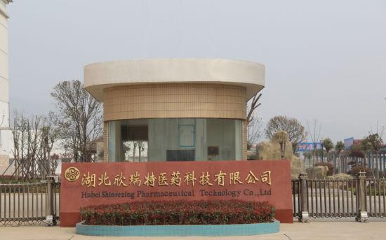 China Bodybuilding White Lyophilized Peptide Hormone