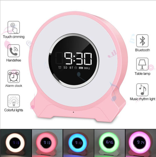 LED Music Night Light Color Changing Alarm Clock Bluetooth Loud Speaker for Phone PC Computer Bedside Night Light Music Player