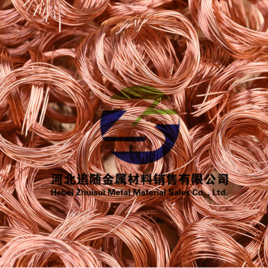 Cheap Copper Cable Wire Scrap for Sale with Good Purity and Cheap Price