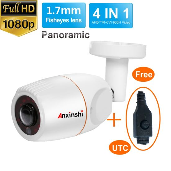 2.0MP 4 in 1 High Definition IR Bullet Fisheye Camera pictures & photos