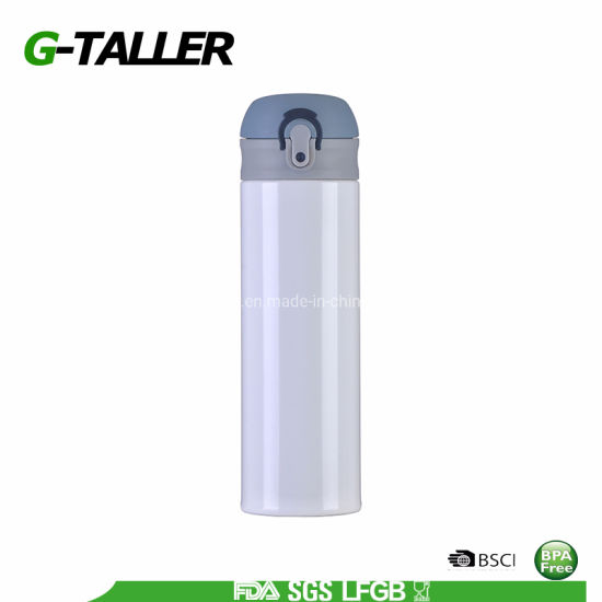 450ml Stainless Steel Vacuum Water Flask with Safe Lock